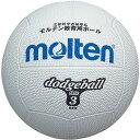 モルテン(Molten) ドッジボール3号球(白) D3W【ポイント10倍】
