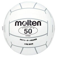 モルテン(Molten) バレーボール KVN50W【ポイント10倍】の画像