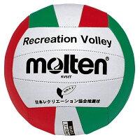 モルテン(Molten) レクリエーションバレーボール 白×赤×緑 KV5IT【ポイント10倍】の画像