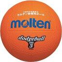 モルテン(Molten) ドッジボール2号球(オレンジ) D2OR【ポイント10倍】