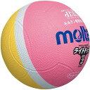 モルテン(Molten) ドッジボール軽量0号球 ライトドッジボール(ピンク×黄) SLD0PL【ポイント10倍】