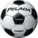 モルテン(Molten) フットサルボール4号球 ペレーダフットサル シャンパンシルバー×メタリックブラック F9P4001【ポイント10倍】