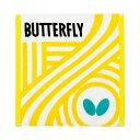 バタフライ(Butterfly) 卓球アパレル FLEBAL HAND TOWEL(フレバル・ハンドタオル) 76280 【カラー】イエロー【ポイント10倍】