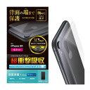 エレコム iPhone XR用背面フルカバーフィルム/衝撃吸収/マット PM-A18CFLFPRU(代引不可)