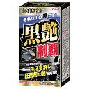 リンレイ カーワックス 黒艶制覇 ブラック&ダークメタリック 333015