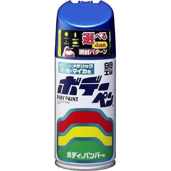 ソフト99車用ペイント・塗料ボデーペンパールマイカF73708737
