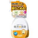 オカモト産業 カーオール 車用 柿渋消臭ミスト 無香料 3019