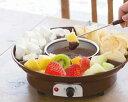 チョコレートフォンデュ メーカー Chocolate fondue maker CLV-340 ホームパーティ 卓上 チーズフォンデュ ばー【送料無料】【smtb-f】