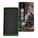 日本香堂 ささら 備長炭 コーヒー バラ詰