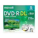 日立マクセル 録画用DVD-R DRD215WPE.5S