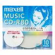 日立マクセル 音楽用CDR CDRA80WP.10S