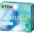TDK 音楽用CD-R CD-RDE80CPMX10N