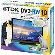 TDK 録画用DVD-RW DRW120DPMA10UE