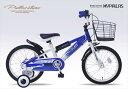 【特価品】マイパラス MYPALLAS 子供用自転車 16インチ MD-10 2色 (補助輪 カゴ付 キッズバイク)(代引不可)【smtb-f】【送料無料】