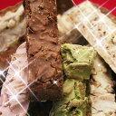 オールブランチョコバー 700g バレンタイン オールブラン チョコ チョコレート チョコバー 人気 増量【送料無料】
