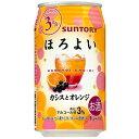 サントリー ほろよい カシスとオレンジ 350ml×24本(代引き不可)【送料無料】