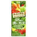 キリン 無添加野菜48種の濃い野菜100% 200ml×24本(代引き不可)