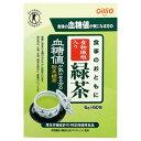 食事のおともに食物繊維入り緑茶 6g*60包