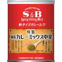 S&B 赤缶カレーミックス 中辛 200g エスビー食品
