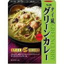 スパイスリゾート タイ風グリーンカレー 200g エスビー食品