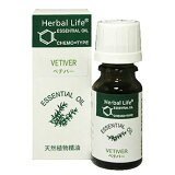 生活的树Herbal Life beChiba—10ml【RCP】[生活の木 Herbal Life べチバー 10ml【RCP】]