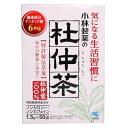 小林製薬の杜仲茶 1.5g*50袋