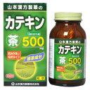 茶カテキン粒 240粒【RCP】