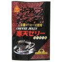 サンコー 寒天ゼリー コーヒー味 135g 健康志向菓子サンコー