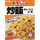 おいしさパック 炒飯の素 14.4g×3袋 エスビー食品