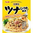 生風味スパゲッティソース ツナしょうゆ風味 81.4g エスビー食品