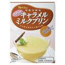キャラメルミルクプリン 47g ハウス食品