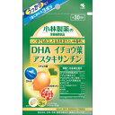 小林製薬 DHA+イチョウ葉+アスタキサンチン 90粒