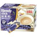ブレンディ スティック 紅茶オレ 11g×100本 AGF(味の素ゼネラルフーヅ)【RCP】