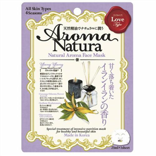アロマナチュラ フェイスマスク イランイランの香...の商品画像