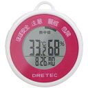 【楽天スーパーSALE エントリー&レビューで500P】ドリテック 熱中症・インフルエンザ警告計 ピンク O-244PK【RCP】 P31Aug14