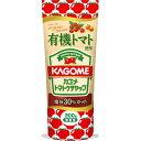 カゴメ ケチャップ 有機トマト使用 300g