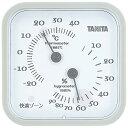タニタ(TANITA) アナログ温湿度計 置き掛け両用タイプ/マグネット付 グレー TT-557-GY