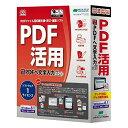 メディアドライブ ソフトウェア やさしくPDFへ文字入力 PRO v.9.0 1ライセンス WYP900RPA01