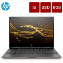 HP Spectre x360 13-ae000 ベーシックモデル(Core i5 /8GB/256GB SSD/のぞき見防止プライバシーモード対応)(Office なし)【送料無料】