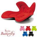 MTG スタイル バタフライ Style Butterfly...