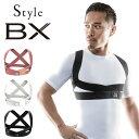 MTG スタイルビーエックス Style BX 2色 モーブピンク ブラック S M L 猫背矯正ベルト