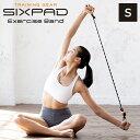 MTG SIXPAD Exercise Band S シックスパッド エクササイズバンド S 筋トレ グッズ トレーニング器具 エクササイズバンド【ポイント10倍】