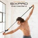 SIXPAD Exercise Band MTG エクササイズバンド 筋トレ トレーニング フィットネス ストレッチ シリコーン樹脂製 コンパクト 肩甲骨 肩 ボディケア エクササイズチューブ シックスパッド 【送料無料】