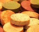 おからクッキーに革命☆ 【訳あり】 豆乳おからクッキーFour Zero(4種)1kg(代引不可)【送料無料】【S1】