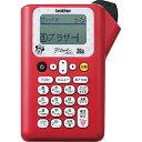 ブラザー ピータッチ テープセット ミニー PT-J100MR brother(代引不可)【S1】