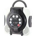 ツインバード 防水CDプレーヤー CD ZABADY AV-J166BR(代引不可)