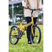 ハマー 20型折りたたみ自転車 イエロー MG-HM20R(代引不可)【送料無料】【S1】