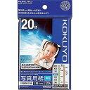 コクヨ 写真用紙絹目 KJ-F12L-20