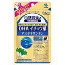 小林製薬 DHA イチョウ葉 アスタキサンチン 90粒