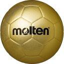 モルテン 記念ボール ハンドボール 金色 H3X9500